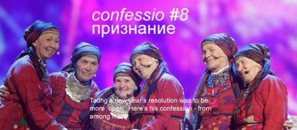 1 confessio 8