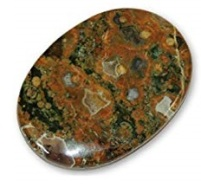 MATLOCK RAINFOREST JASPER 1111 Untitled